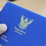 Work Permit Visa